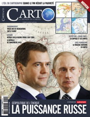 Cover of first issue of Carto: Le monde en cartes