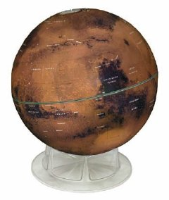 Sky and Telescope's Mars globe