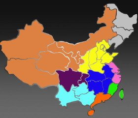 Nine Chinas (screenshot); credit: Anup Kaphle